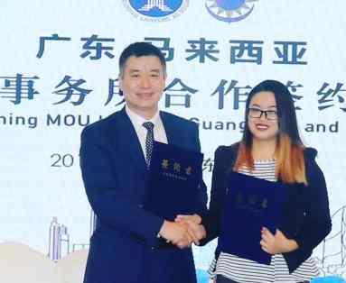 Guangzhou Signing (1)