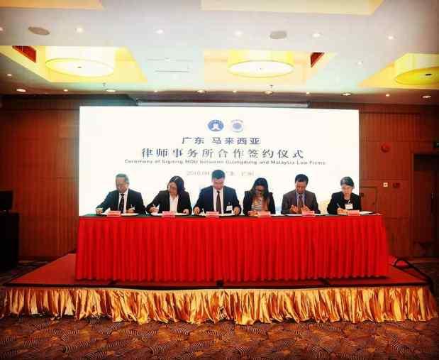 Guangzhou Signing (2)